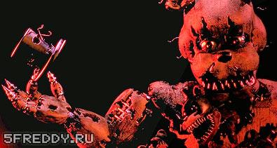 Скачать Five Nights at Freddy s 4 на Андроид Пять ночей