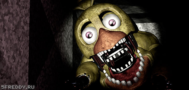 Чика из 5 Nights at Freddy's