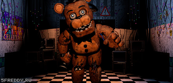 Фредди из Five Nights at Freddy's 2